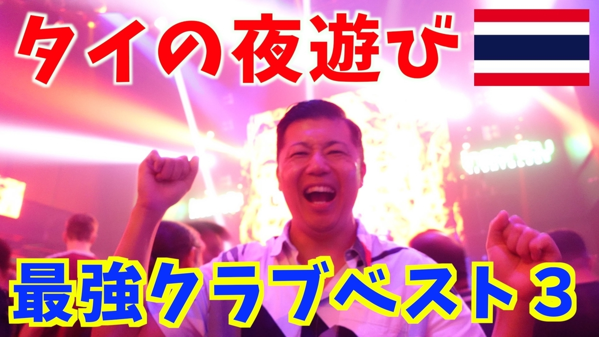 f:id:tomatsu1024:20200327165720j:plain