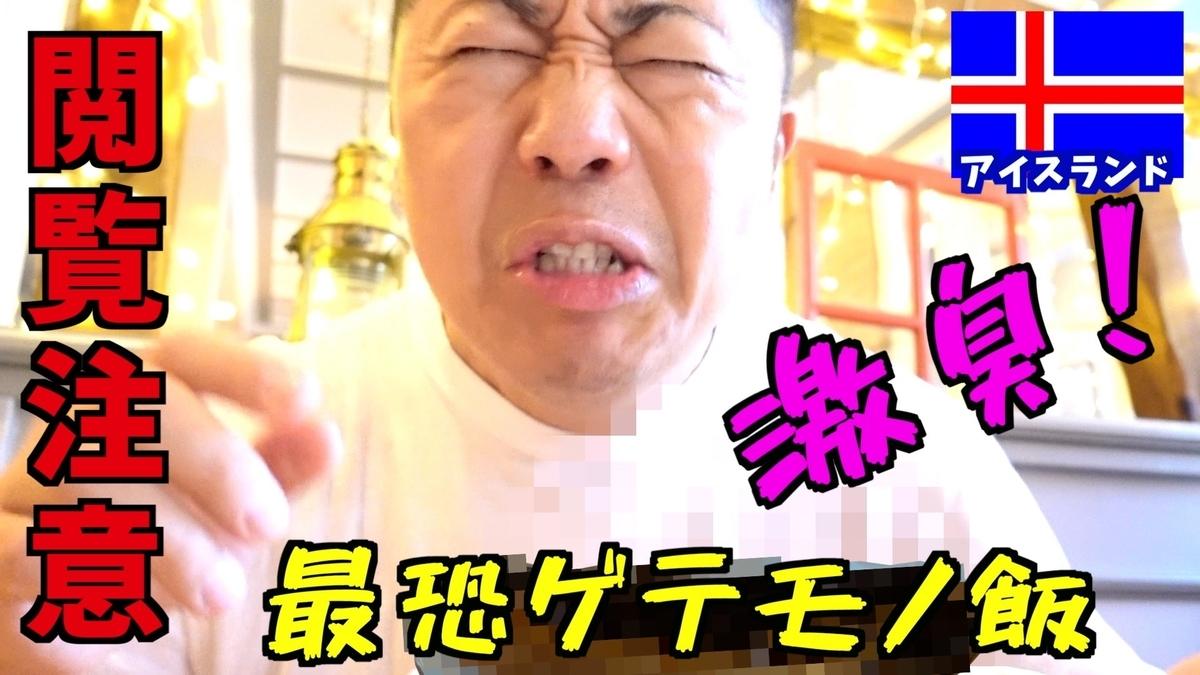 f:id:tomatsu1024:20200331143300j:plain
