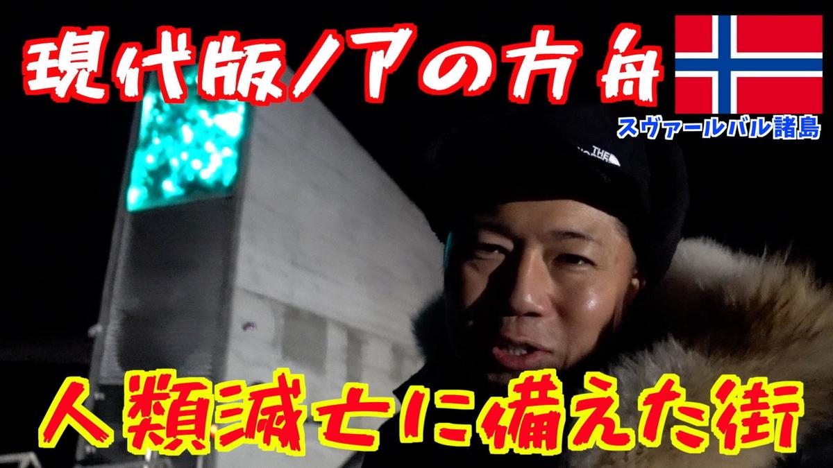 f:id:tomatsu1024:20200407163651j:plain