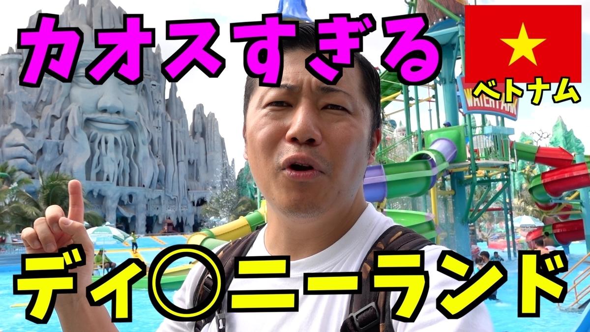 f:id:tomatsu1024:20200412034402j:plain