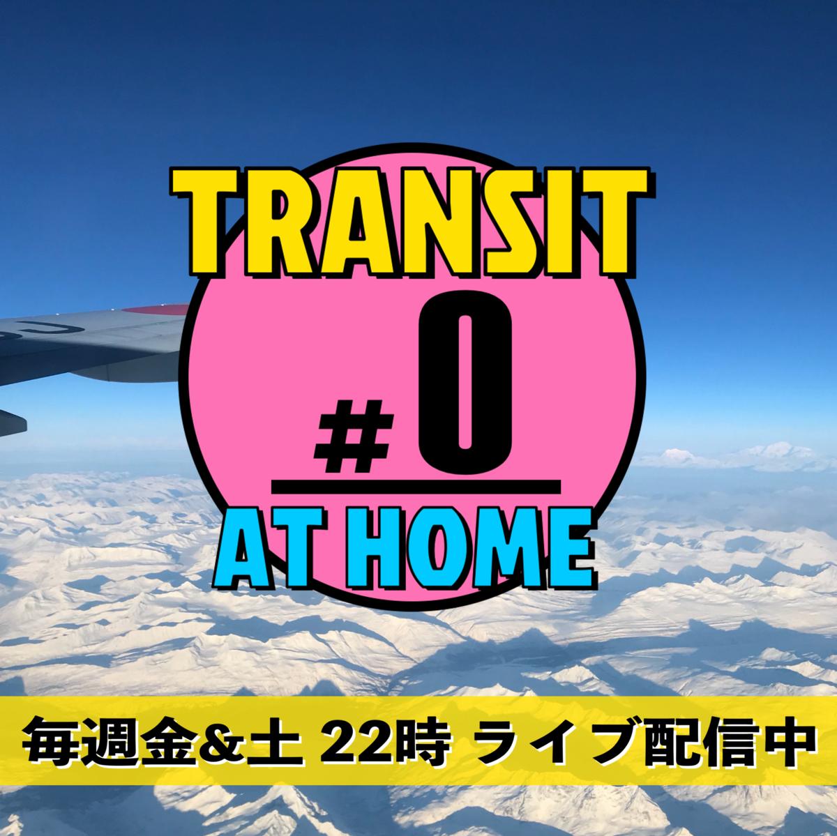 f:id:tomatsu1024:20200420183946p:plain