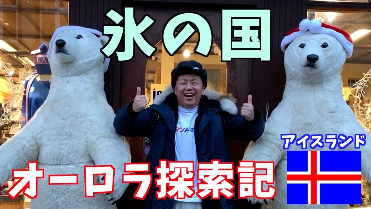 f:id:tomatsu1024:20200421072326j:plain