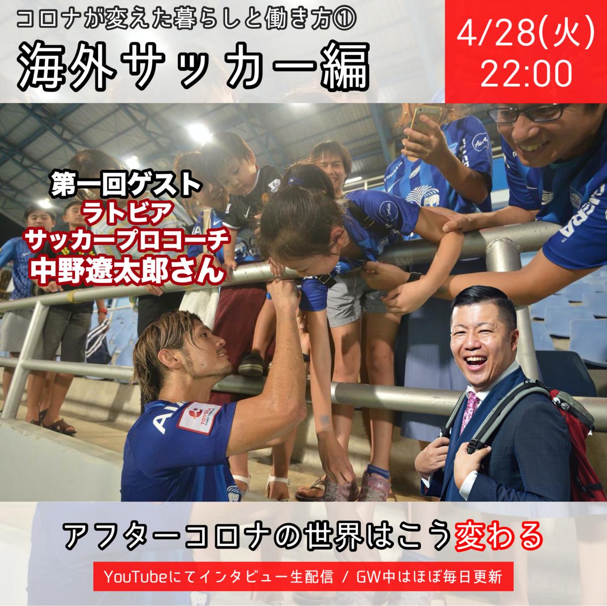 f:id:tomatsu1024:20200427193944p:plain