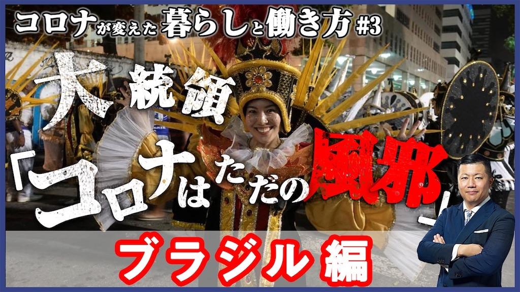 f:id:tomatsu1024:20200430185850j:image