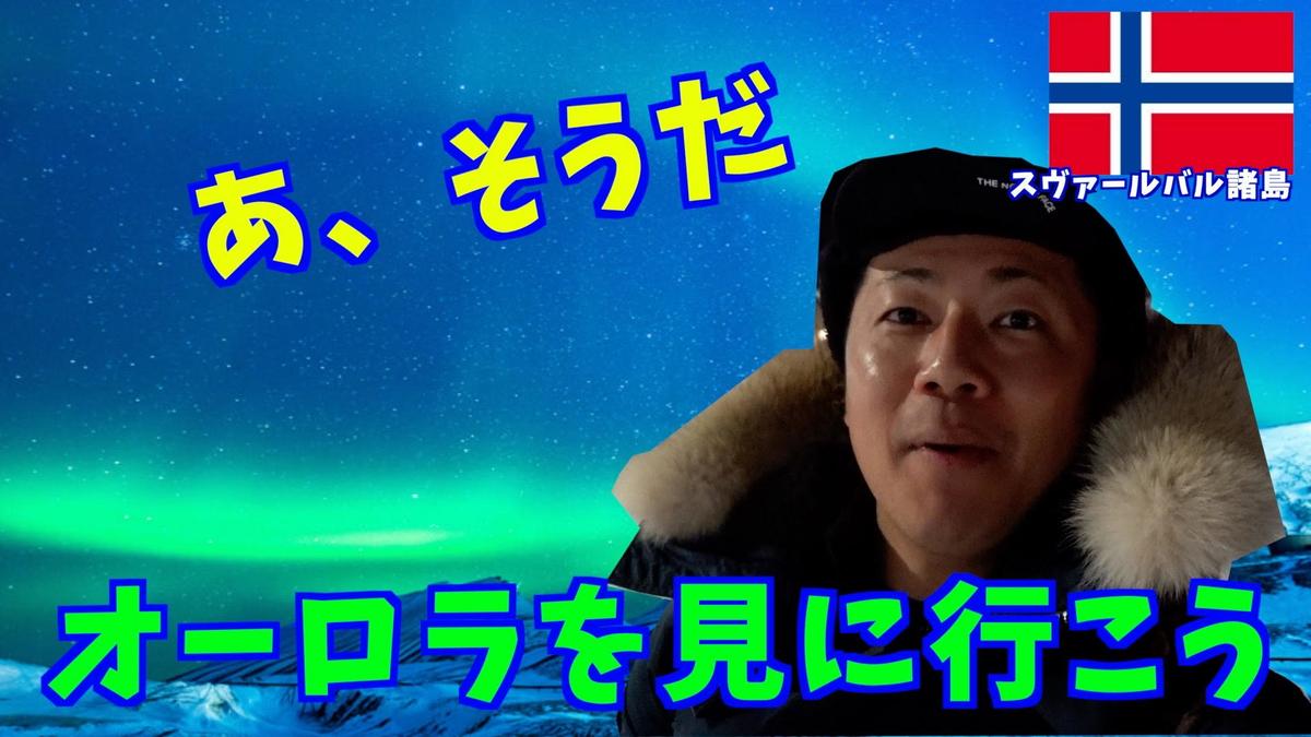 f:id:tomatsu1024:20200506054849j:plain