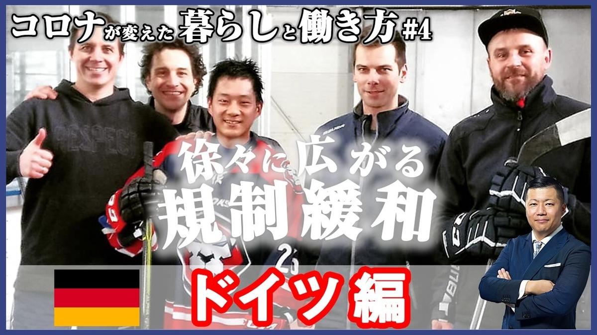 f:id:tomatsu1024:20200506055342j:plain
