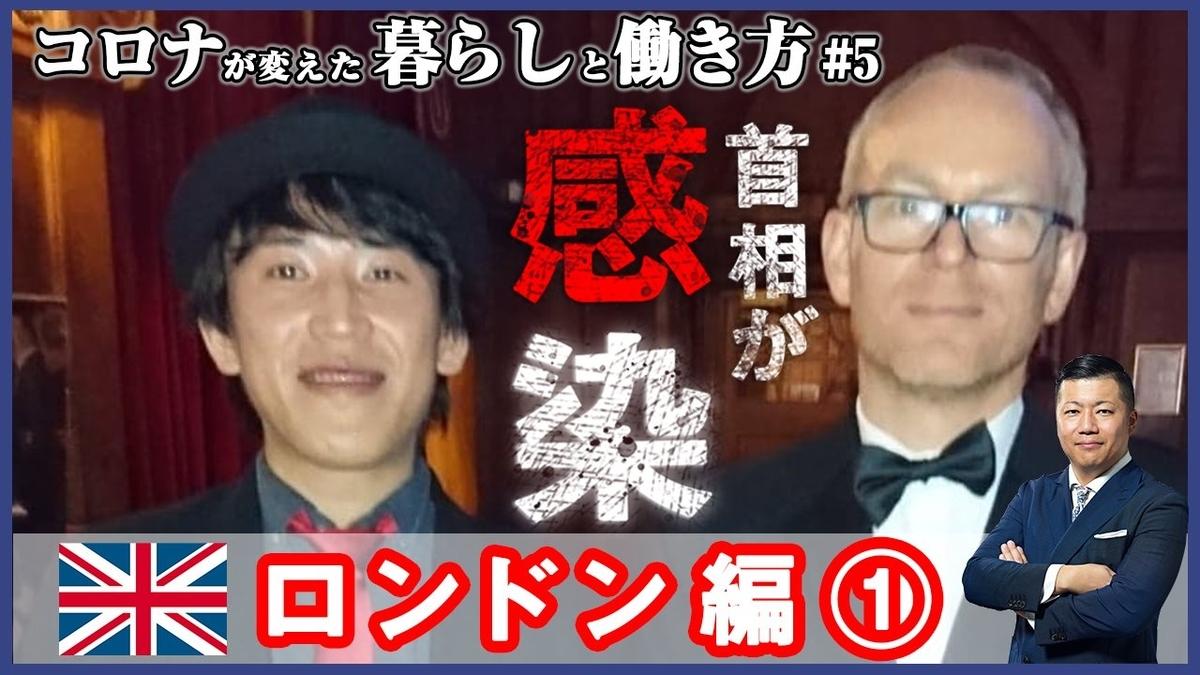f:id:tomatsu1024:20200506055541j:plain