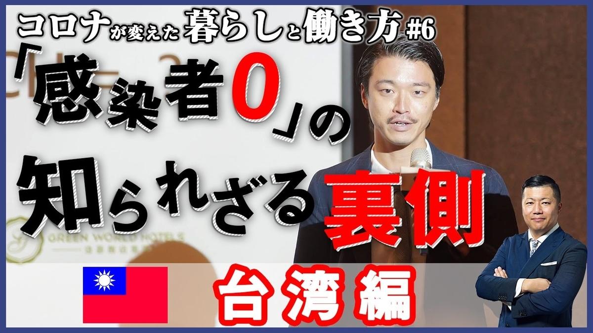 f:id:tomatsu1024:20200506055702j:plain