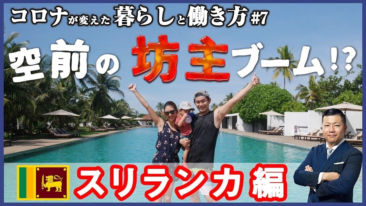 f:id:tomatsu1024:20200506060023j:plain