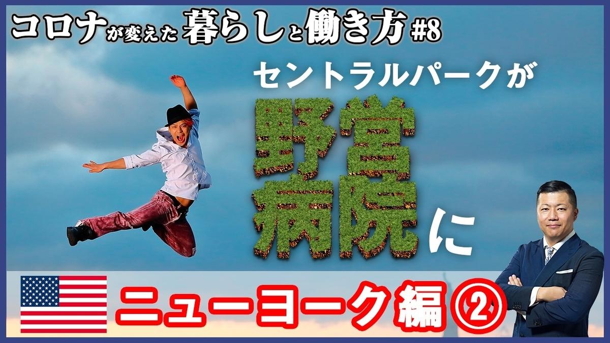 f:id:tomatsu1024:20200507094439j:plain