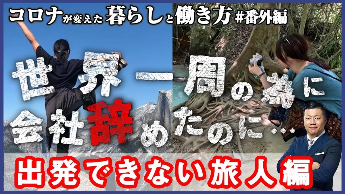f:id:tomatsu1024:20200507094933j:plain