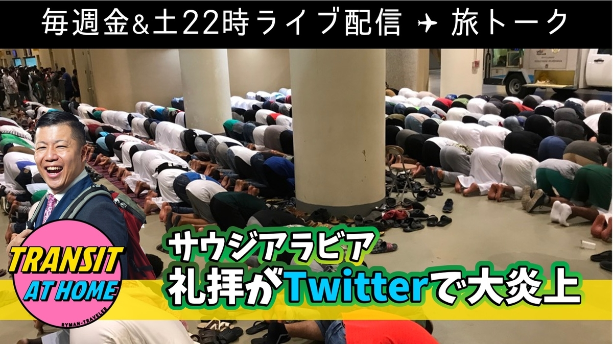 f:id:tomatsu1024:20200509013142j:plain