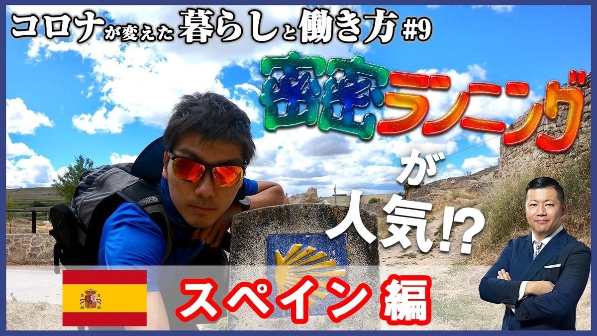 f:id:tomatsu1024:20200510143819j:plain