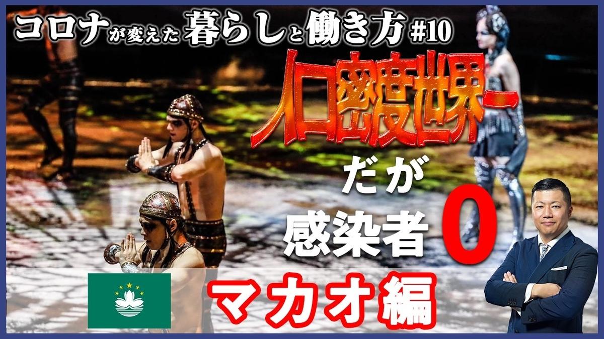 f:id:tomatsu1024:20200511103239j:plain