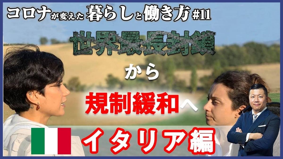 f:id:tomatsu1024:20200511103435j:plain