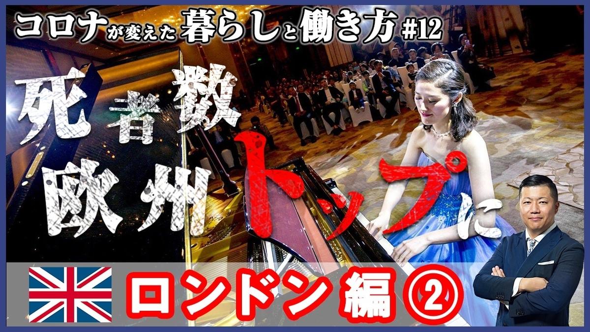 f:id:tomatsu1024:20200513084013j:plain