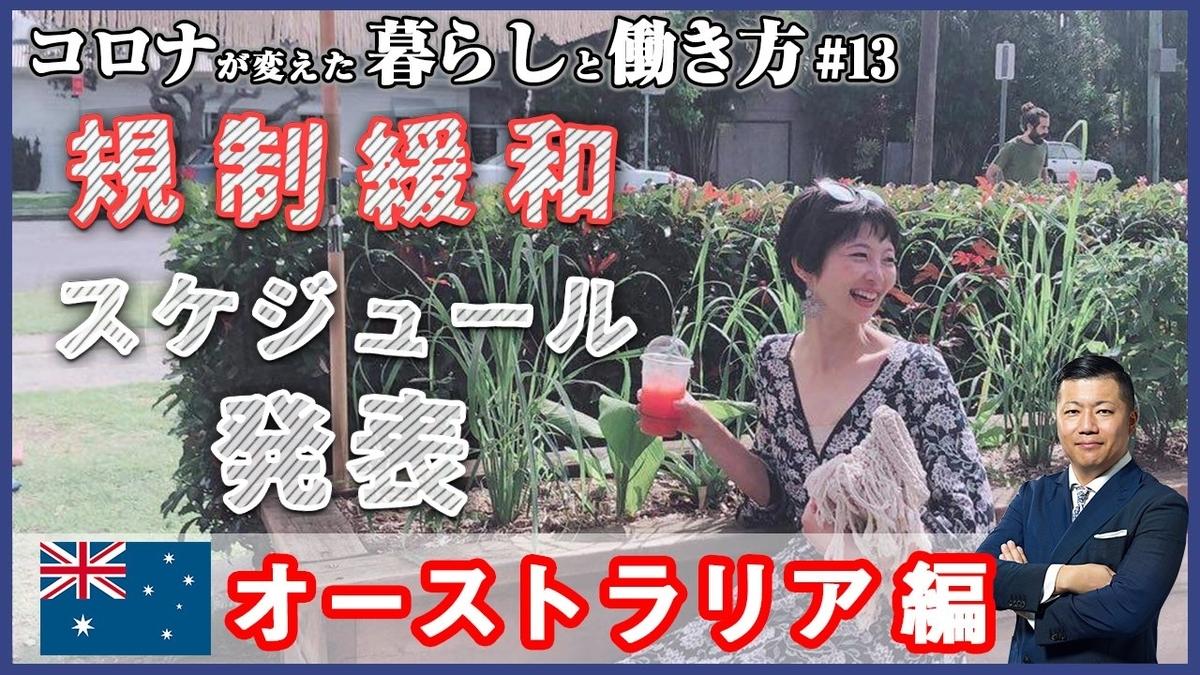 f:id:tomatsu1024:20200514103136j:plain