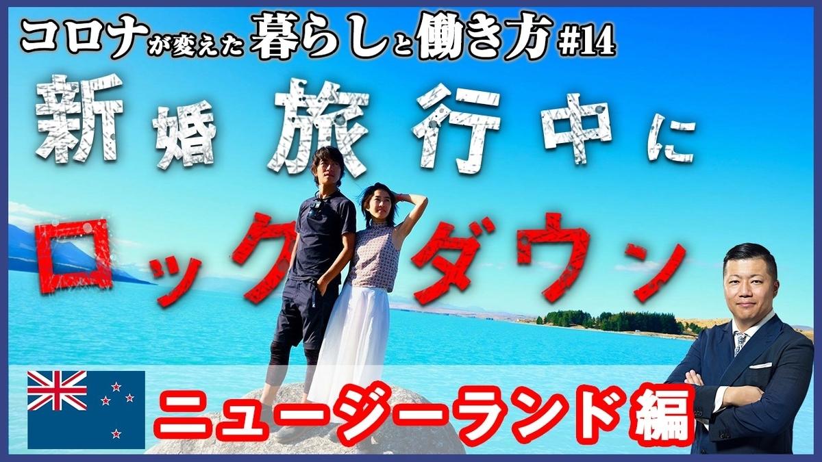 f:id:tomatsu1024:20200515105212j:plain