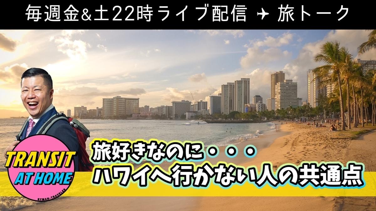 f:id:tomatsu1024:20200516032604j:plain