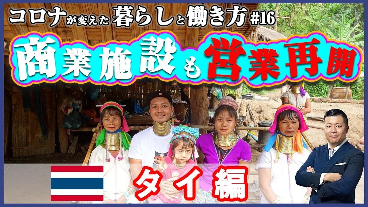 f:id:tomatsu1024:20200517230746j:plain