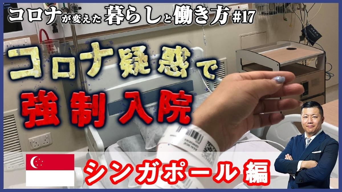 f:id:tomatsu1024:20200519005658j:plain