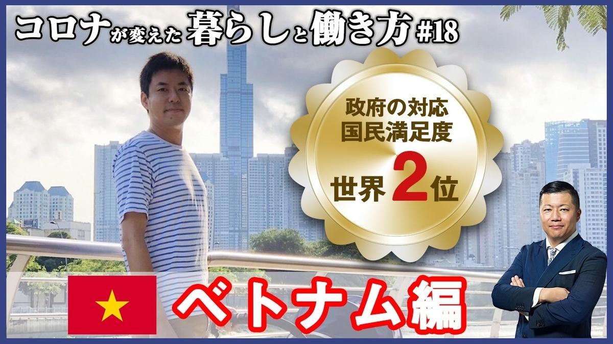 f:id:tomatsu1024:20200520004430j:plain
