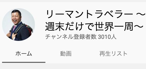 f:id:tomatsu1024:20200520235557p:plain