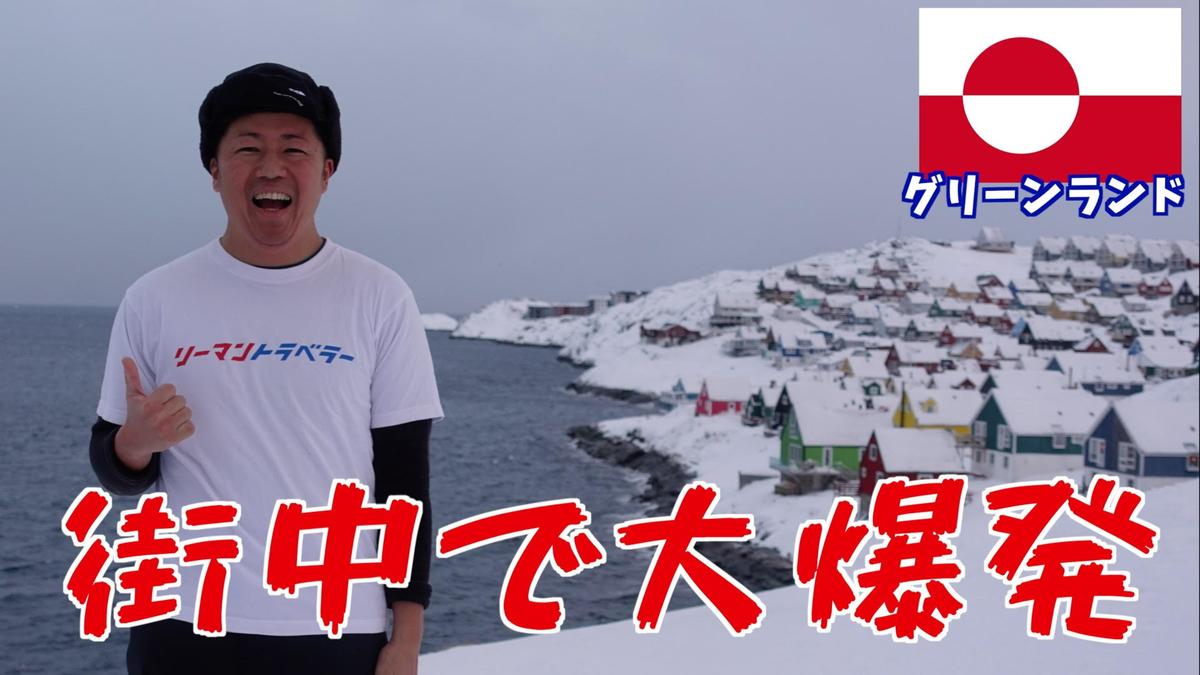 f:id:tomatsu1024:20200521201430j:plain