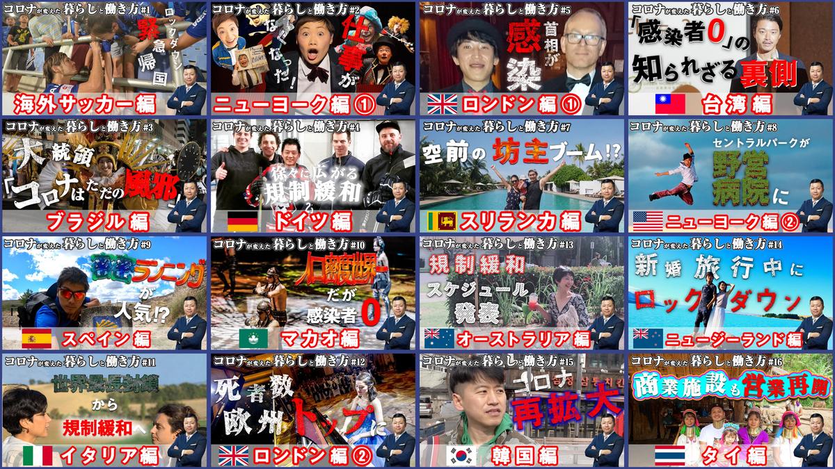 f:id:tomatsu1024:20200525201905j:plain