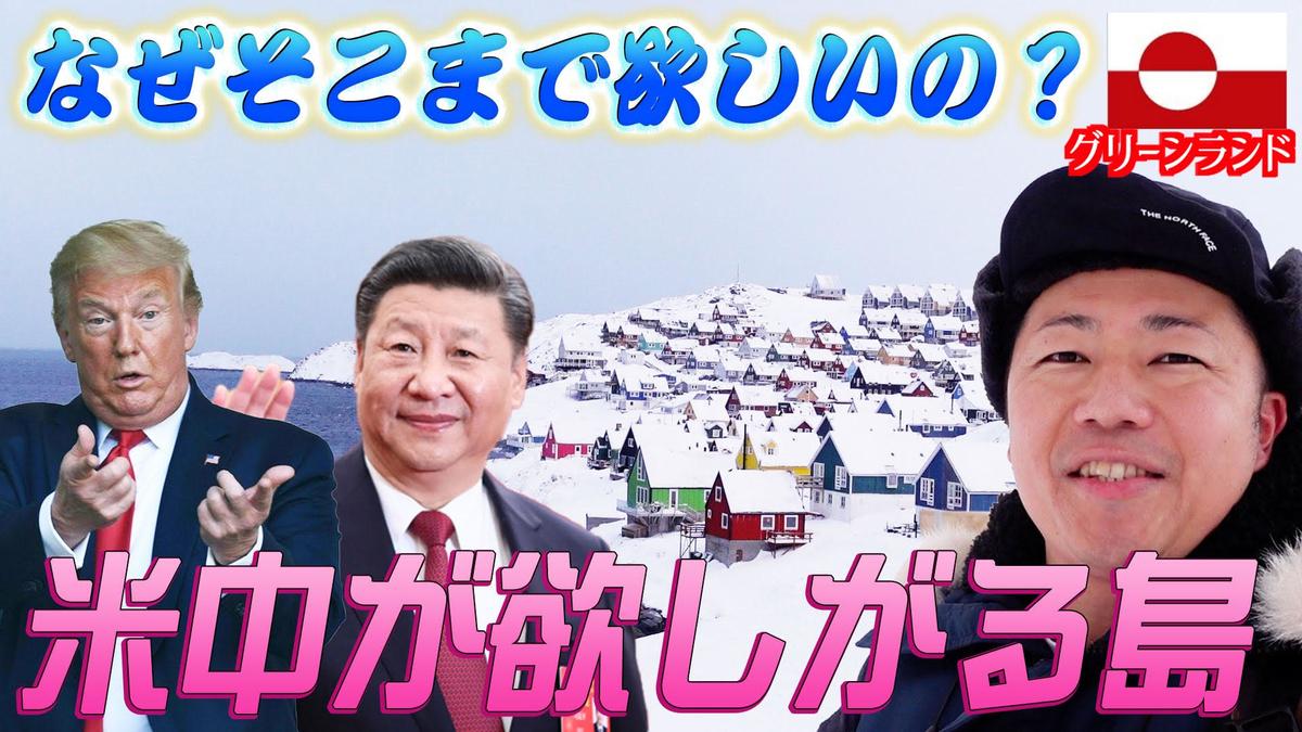 f:id:tomatsu1024:20200529003415j:plain