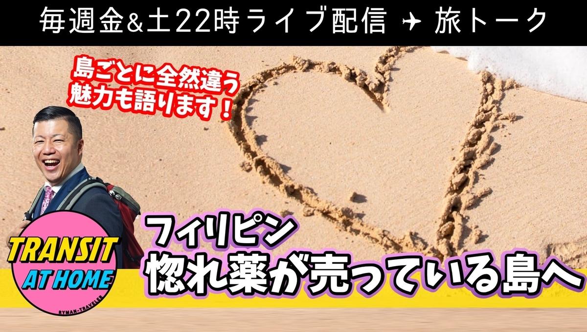 f:id:tomatsu1024:20200530152806j:plain