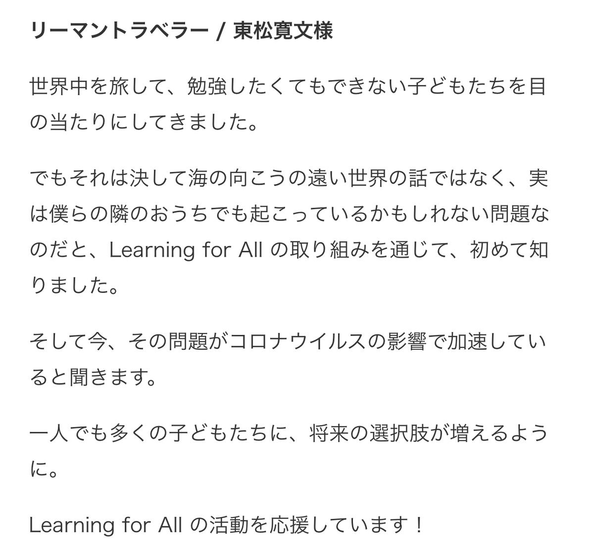 f:id:tomatsu1024:20200531173922j:plain