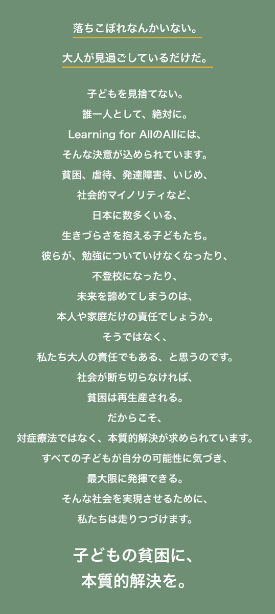 f:id:tomatsu1024:20200531174058j:plain