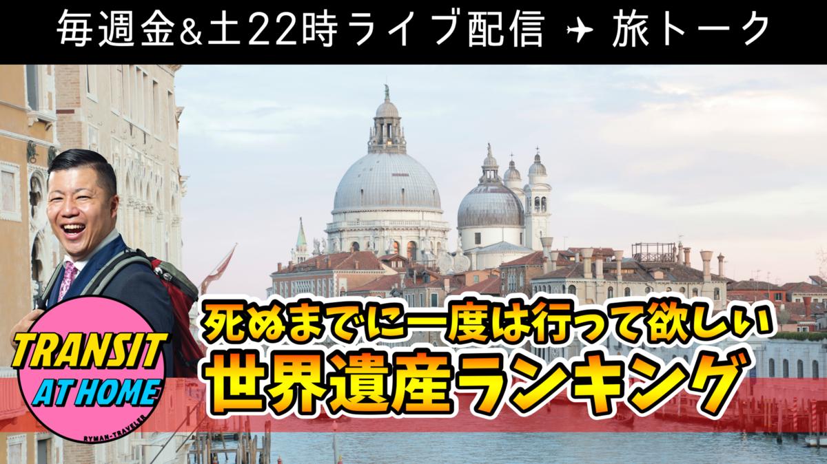 f:id:tomatsu1024:20200605144028p:plain
