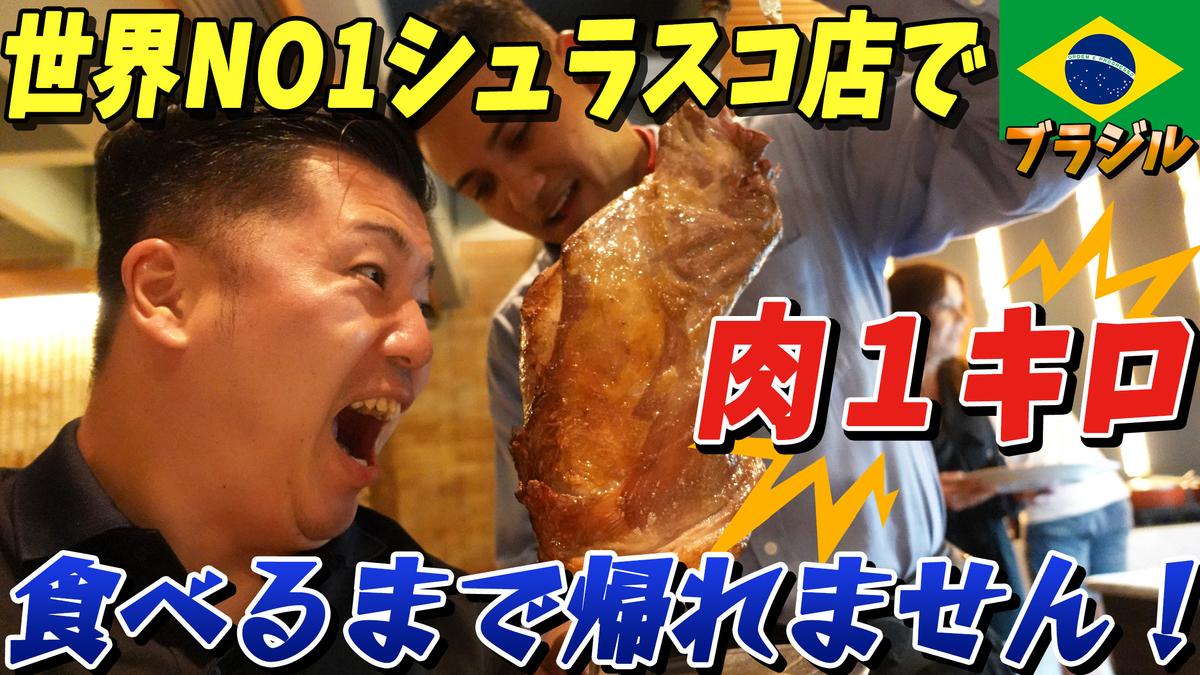 f:id:tomatsu1024:20200615022359j:plain