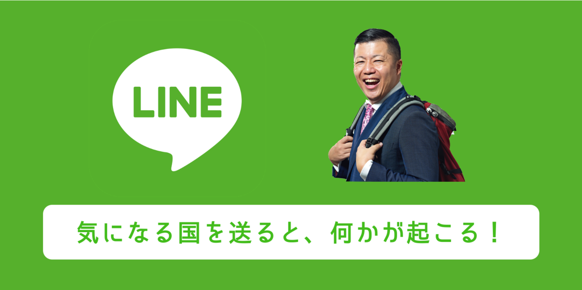 f:id:tomatsu1024:20200618193242p:plain