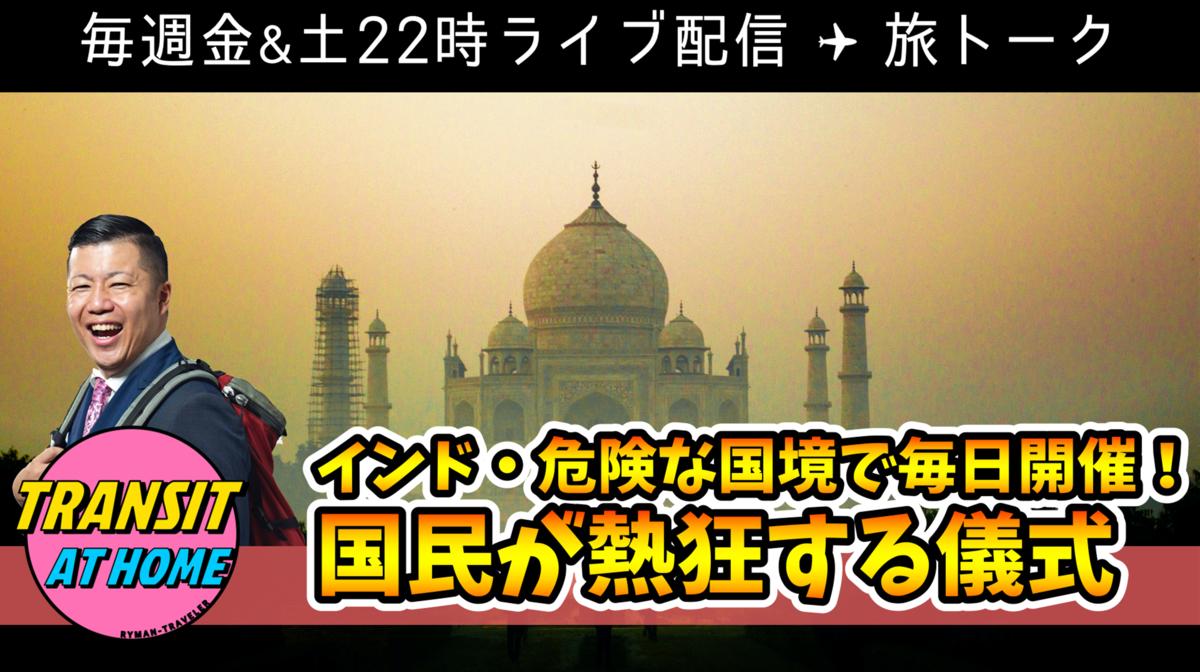 f:id:tomatsu1024:20200626025819j:plain