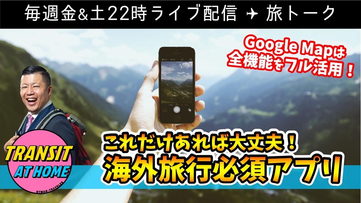 f:id:tomatsu1024:20200702234815j:plain