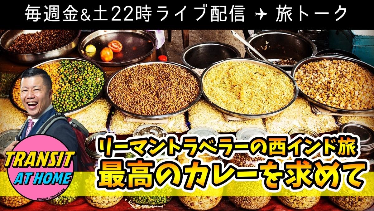 f:id:tomatsu1024:20200703021951j:plain
