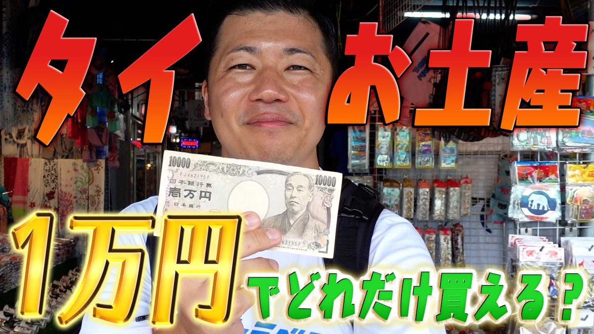 f:id:tomatsu1024:20200706120056j:plain