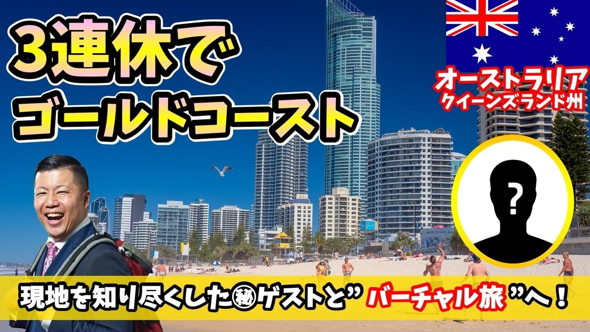 f:id:tomatsu1024:20200708181042j:plain