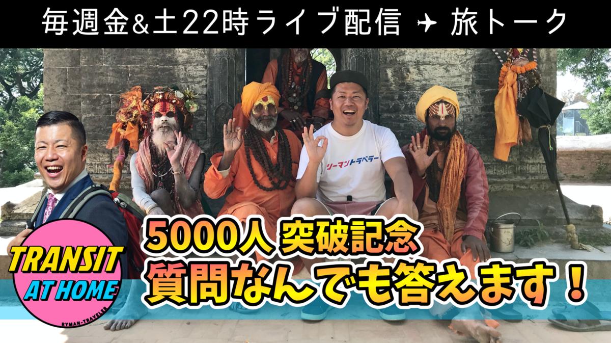f:id:tomatsu1024:20200717154311j:plain