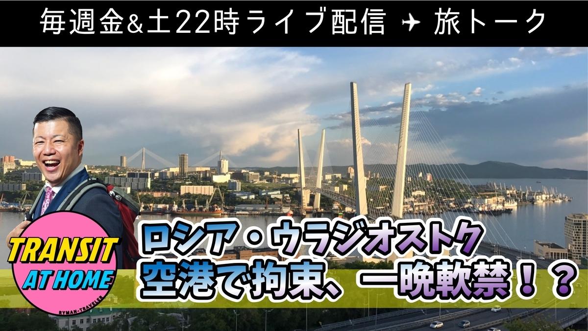f:id:tomatsu1024:20200724014249j:plain