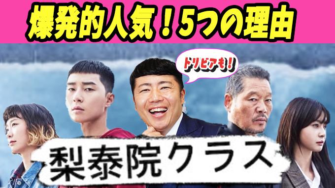 f:id:tomatsu1024:20200728123513j:plain