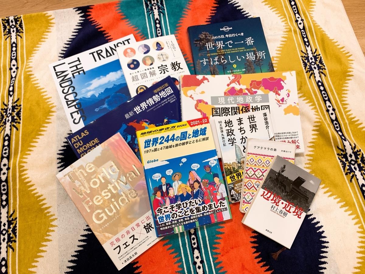 f:id:tomatsu1024:20200807234936j:plain
