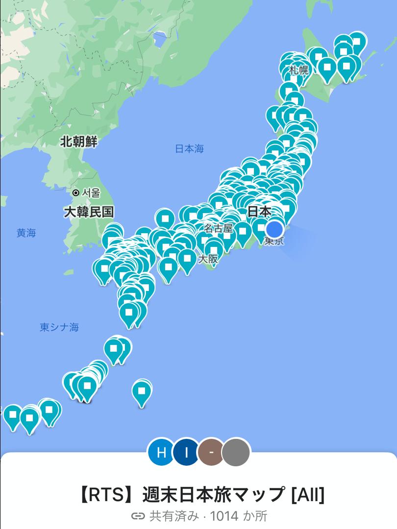 f:id:tomatsu1024:20200902192620p:plain