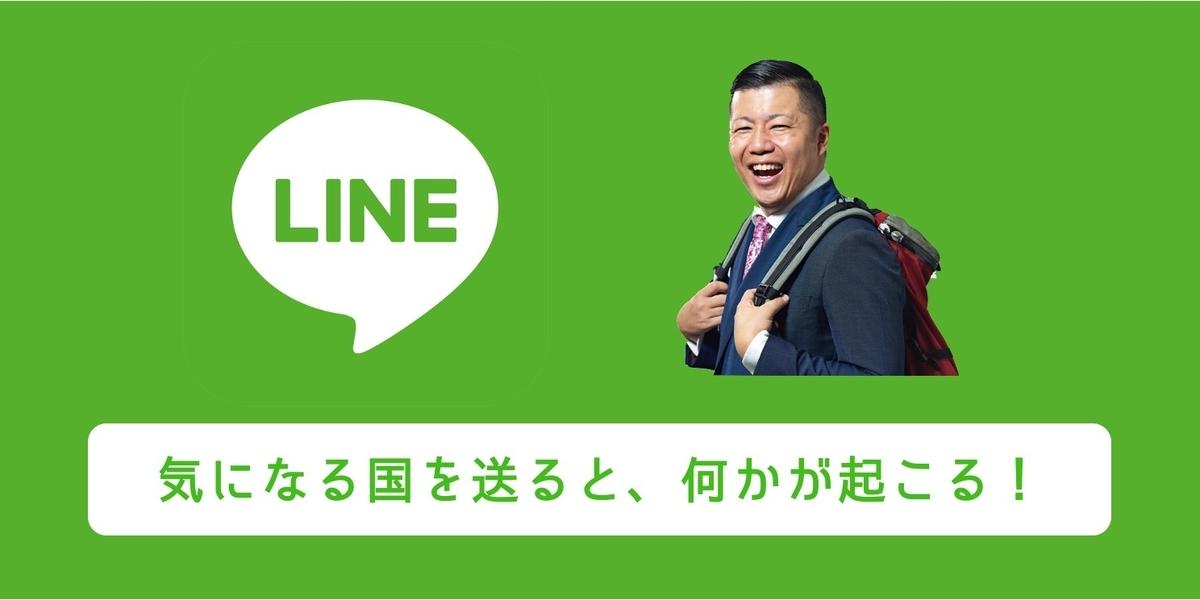 f:id:tomatsu1024:20201002113956j:plain