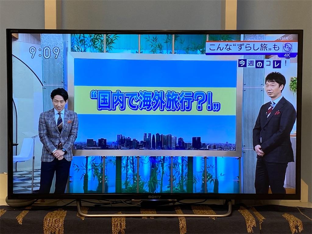 f:id:tomatsu1024:20201017093020j:image