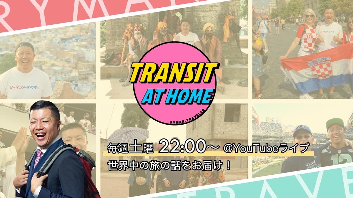 f:id:tomatsu1024:20201029150557j:plain
