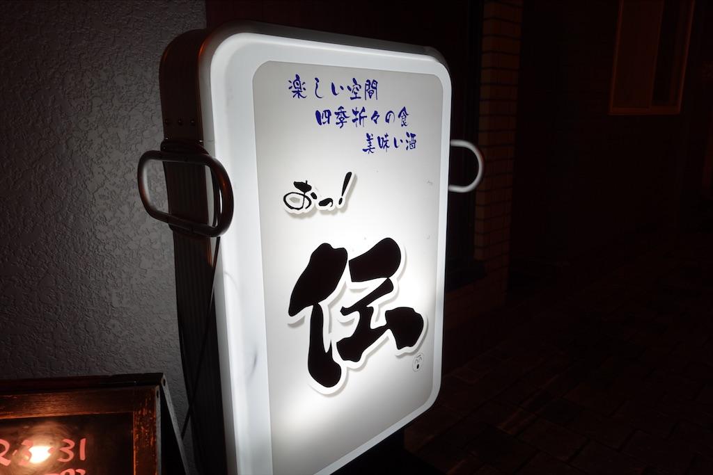 f:id:tomatsu1024:20201104221205j:image